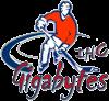 gigabytes_logo